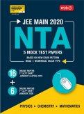 NTA JEE Main 2020