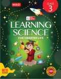 Learning Science for Smarter Life - Class 3