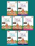 MTG Vedic Mathematics combo Vol - 1 to 7