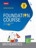 Mathematics Foundation Course For JEE/IMO/Olympiad-Class 7