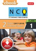 Class 1 NCO 2 years (Instant download eBook)