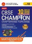 10 Years CBSE Champion Chapterwise-Topicwise Mathematics-Class- 10