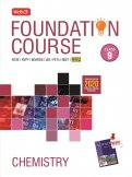 Chemistry Foundation Course for JEE/NEET/Olympiad Class : 9