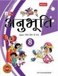 Anubhuti for Smart Life- Class 8