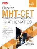 Objective MHT-CET Mathematics