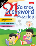 21 Science Crossword Puzzles - Class 4