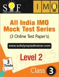 All India IMO Mock Test Series – Level 2 – Class 3