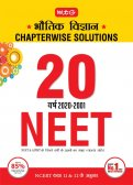 20 Years NEET AIPMT Chapterwise Solutions Physics (Hindi)