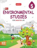 Environmental Studies For Smarter Life- Class 5