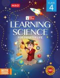 Learning Science for Smarter Life - Class 4