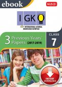 Class 7 IGKO 3 years (Instant download eBook)