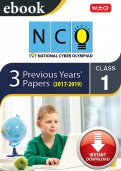 Class 1 NCO 3 years (Instant download eBook)