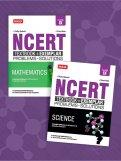 NCERT Textbook + Exemplar Problems Solutions (Maths-Science) Combo - Class IX