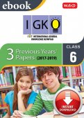 Class 6 IGKO 3 years (Instant download eBook)