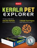 Kerala PET Explorer 2014