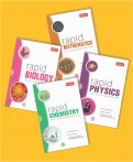 Rapid Physics, Chemistry, Mathematics and Biology Combo 2015