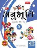 Anubhuti for Smart Life- Class 5