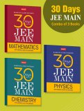 30 Days JEE Main A Revision cum Crash Course -Phy, Chem, Maths Combo