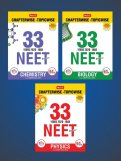 33 Years NEET-AIPMT Chapterwise Sol. Combo - Phy, Chem, Bio