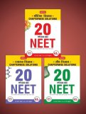 20 Years NEET-AIPMT Chapterwise Sol. Combo - Phy, Chem, Bio