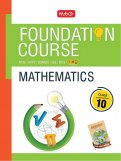 Mathematics Foundation Course for JEE/Olympiad : Class 10