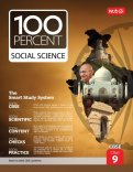 MTG 100 Percent Social Science Class-9