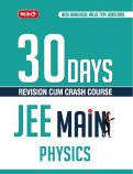30 Days JEE Main Physics - 30 Days A Revision cum Crash Course