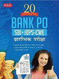 20 Model Practice Sets Bank PO SBI-IBPS-CWE - Hindi