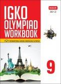 International General Knowledge Olympiad Workbook -Class 9