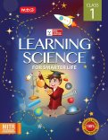 Learning Science for Smarter Life - Class 1