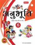 Anubhuti for Smart Life- Class 6