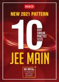 10 Very Similar Practice Sets JEE Main PCM