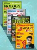 Physics Chemistry Mathematics Biology (PCMB) Today Subscription