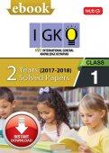 Class 1 IGKO 2 years (Instant download eBook)