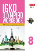 International General Knowledge Olympiad Workbook -Class 8