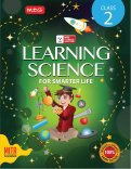 Learning Science for Smarter Life - Class 2