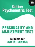 Personality and Adjustment Test