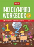 International Mathematics Olympiad Work Book - Class 5