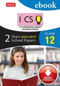 Class 12 ICSO 2 Years (Instant download eBook)