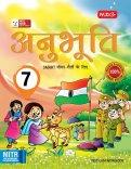 Class 7 : Anubhuti for Smart life