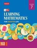 Class 7 : Learning Mathematics for Smarter Life