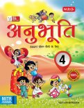 Class 4 : Anubhuti for Smart Life