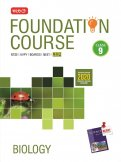 Biology Foundation Course for NEET/Olympiad : Class 9
