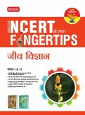 Objective NCERT at your Fingertips Biology XI-XII (Hindi)
