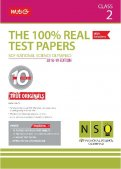 The 100 Percent Real Test Papers -NSO- Class 2