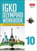 International General Knowledge Olympiad Workbook -Class 10