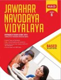 Jawahar Navodaya Vidyalaya Entrance Exam Guide 2019