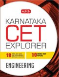 Karnataka CET Explorer - Engineering