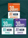 30 Days A Revision cum Crash Course -Phy, Chem, Maths Combo