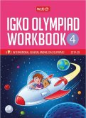 International General Knowledge Olympiad Workbook -Class 4